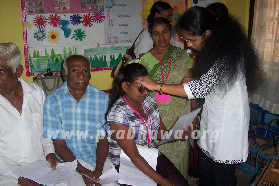 Spectacles Donation Hordorowwa Village