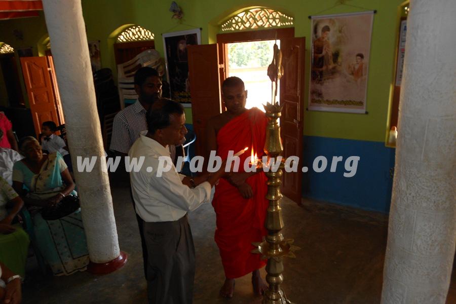 Prabhawa Spectacles Donation- Haputalegama