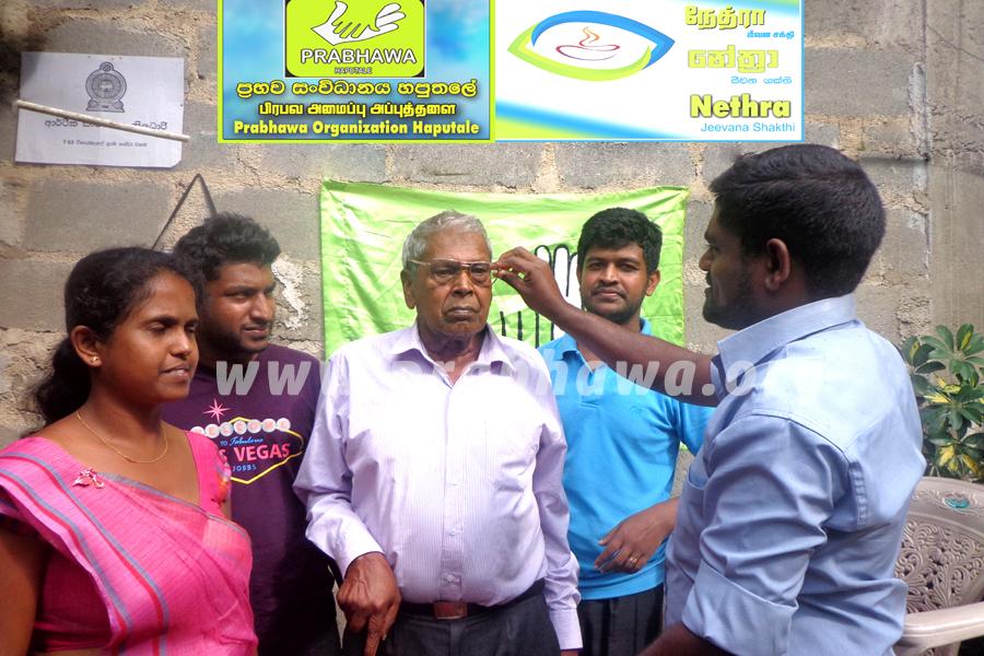 Prabhawa spectacles donation -Helakadurugamuwa