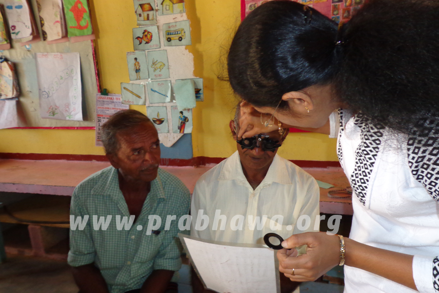 Spectacles Donation Hordorowwa Village