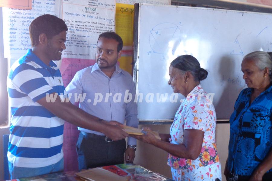 Distributing prith books