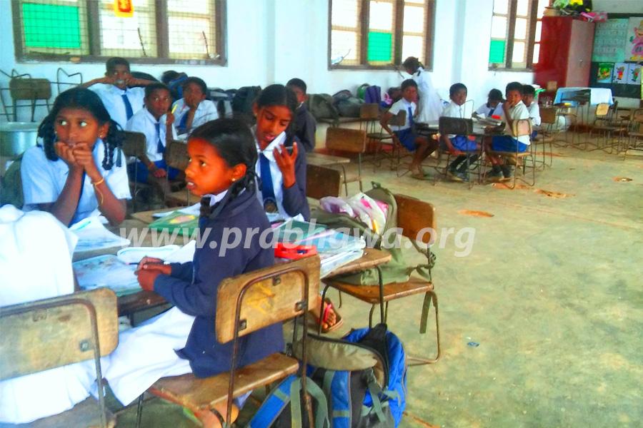Inspection Visit - West Haputale School